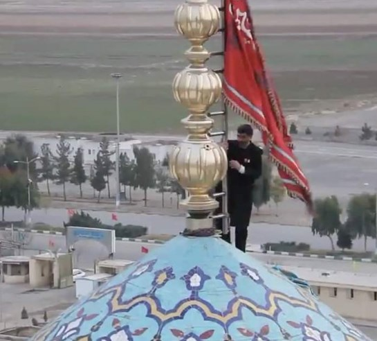 "Iran Flies Red Flag ""Harsh Revenge"" on Jamkaran Mosque"